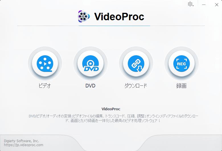 VideoProc Menu