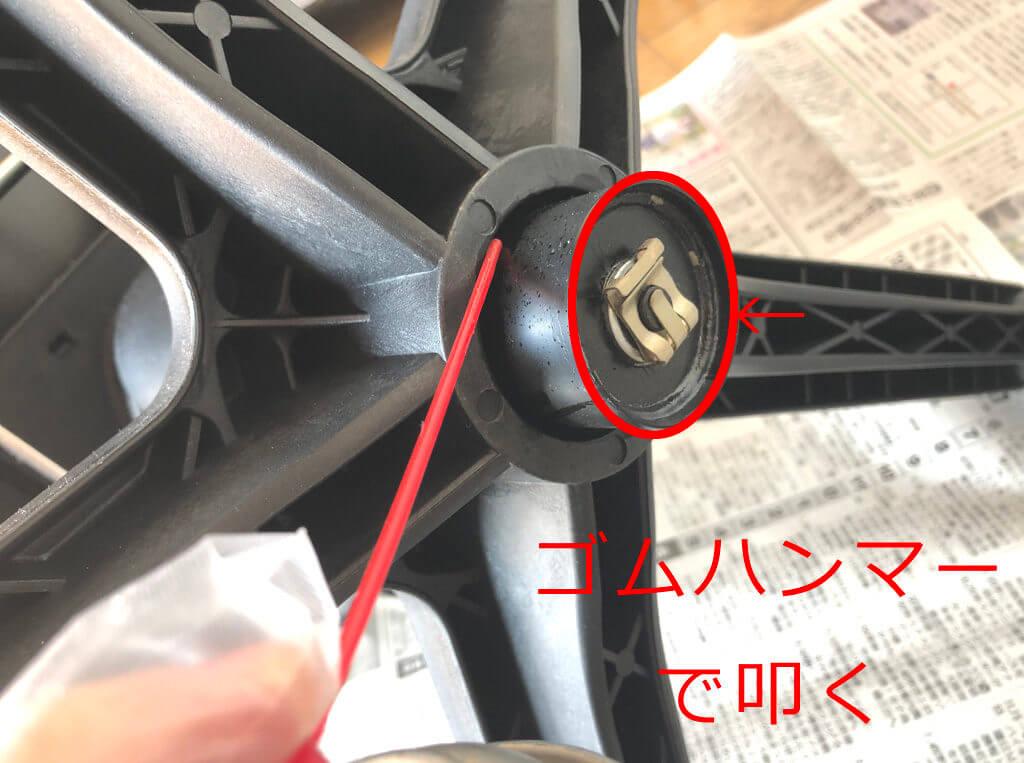 ガス圧式チェア分解4