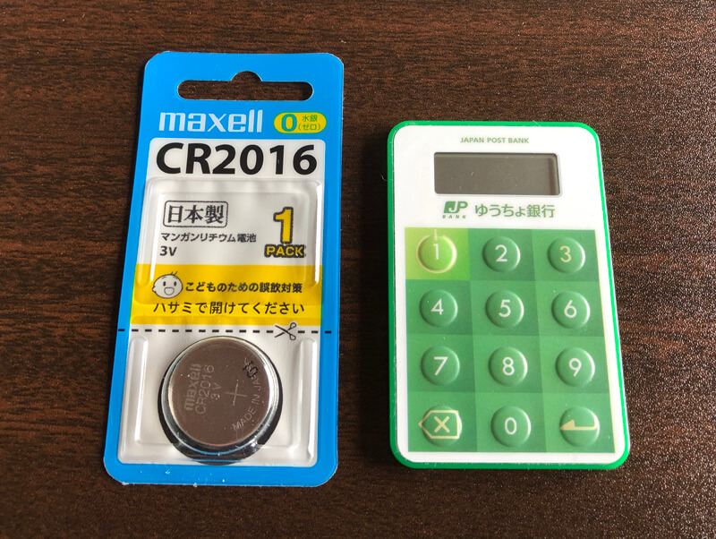 CR2016